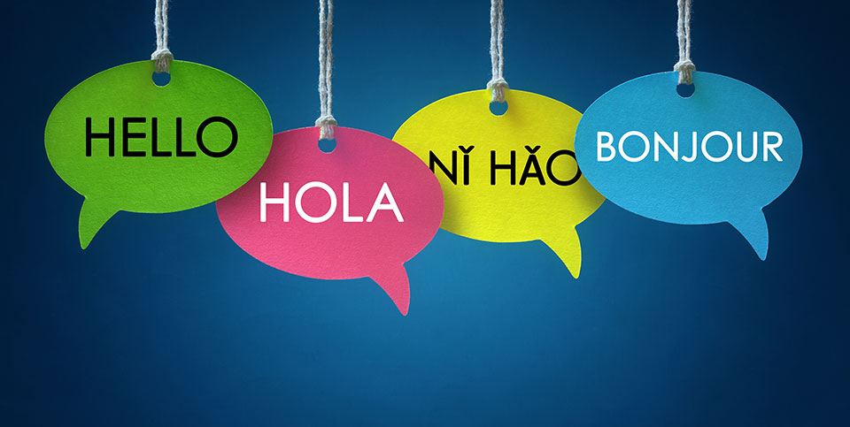 Image showing hello written in different languages